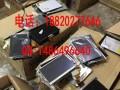 天津回收苹果三星华为显示屏幕触摸手机配件