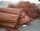 康平电缆回收 康平硬质刀头回收 合金回收 康平废锡回收 废铜
