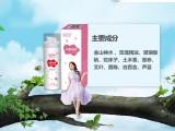 女性私处护理液 清洁止痒护理液真的能预防妇科炎症
