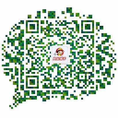 QQ图片20161214142040.jpg