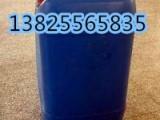 厂家直销LFB-33防霉剂 木材防霉剂