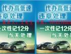 广州番禺区车辆年审代办 汽车年检代办年审