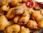 上海炸枣免加盟培训