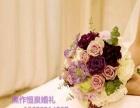 焦作恒泉婚礼策划
