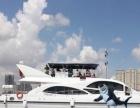 青岛游艇出租 海上观光 垂钓 烧烤 登海岛