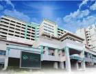 医羽3天2夜泰国是拉查试管医院考察团活动