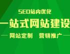 深圳网站建设 响应式设计 品牌网站建设 网络营销推广服务