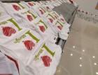 贵阳文化衫广告衫活动服印图印字印LOGO印彩图