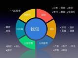 鞍山区块链+360行 源码定制开发