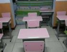 辅导班升降课桌椅特价