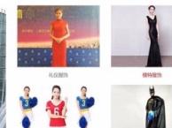 上海模特礼仪、平面拍摄、网红直播、演艺演出、服装租
