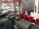 浙江阀芯生产基地(阀芯自动装配机)自动组装机厂家