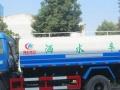 南京3吨5吨8吨10吨12吨15吨洒水车厂家直销