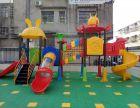 大型滑梯组合幼儿园滑梯户外小区儿童组合塑料滑梯室外滑梯