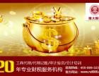 江门企业记账报税公司注册更专业更经济
