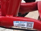 凤凰折叠变速自行车
