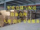 上海宝山物流公司哪家好 军欢物流竭诚为您服务