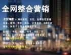 网络推广 软文新闻稿撰写 口碑营销