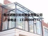厂家直销聚碳酸酯阳光板 阳光房阳光板价格 质优价廉