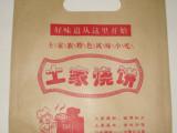 皇中皇大饼纸袋  公婆饼纸袋 白纸皇中皇大饼袋6000个350元