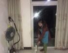 日常保洁、开荒保洁,绿化,居家清洗、定点保洁