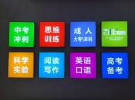 温州百佳培训学校 少儿英语培训中心 秋季招生了