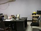 碧富苑办公室,小区内,有物管