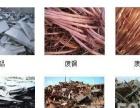 嘉峪关废旧金属回收公司铁铜铝大量回收