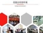 白云区江夏硬件设计培训班,小班授课,包教会