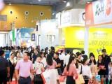 GFE2021第42届广州国际餐饮加盟展