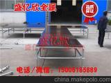 厂家供应钢铁舞台 特卖拼装舞台架 雷亚活动架子特卖