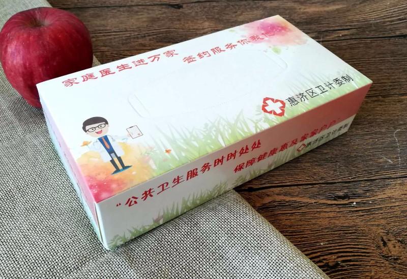 郑州尚美厂家 专业定制广告抽纸 手帕纸 纸杯等