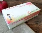 郑州尚美纸业,广告纸巾定制,湿巾 盒抽 医疗礼品等