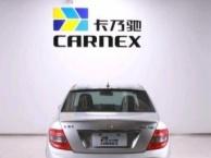 奔驰AMG车系 2009款 C63 AMG 6.3 手自一体-零