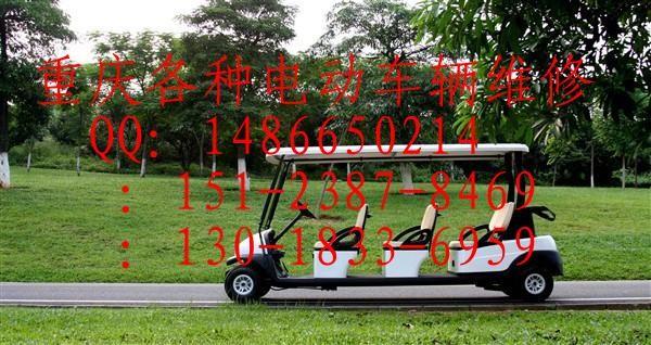 重庆电动观光车 游览车 老爷车 电瓶车废旧回收置换翻新