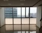勒泰中心,豪华装修80平160平,适合办公交通方便