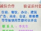 李先生加盟 酒店 投资金额 1-5万元
