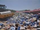 广州过期化妆品销毁