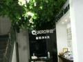泉露净水设备潍坊市总代理