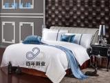 宾馆床上用品40*40贡缎提花四件套全棉白色提花酒店布草套件直销