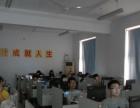 东营专业的3Dmax培训  包教包会随到随学