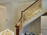 上海全市批发别墅艺术楼梯,铜铝楼梯护栏,免费上门测量