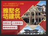 重庆农村自建房设计图,重庆农村小别墅设计图,重庆农村房屋设计
