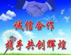 欢迎访问-宁波大宇洗衣机官方网站全国各点售后服务电话
