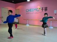 朝阳区较专业少儿中国舞培训招生中