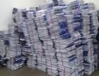 上门回收废纸旧书本文件宣传单页纸箱报纸A4纸图纸等