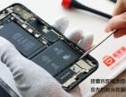 蘋果6splus充不進去電成都哪兒可以檢測維修