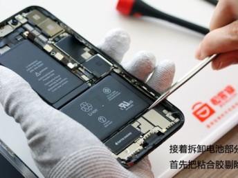 成都哪兒可以更換蘋果6splus原裝內裝電池 電板