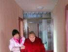 十堰王湾居家养老服务中心