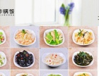 阿宏砂锅饭加盟 中餐 投资金额 1-5万元